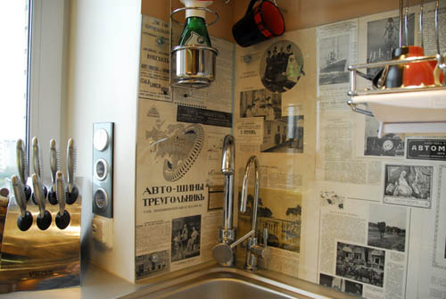 Excellent Kitchen Wall Decor Ideas 500 x 335 · 56 kB · jpeg