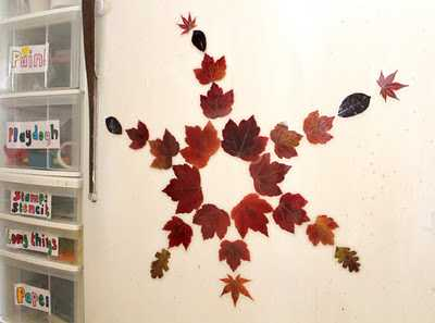 leaves on wall