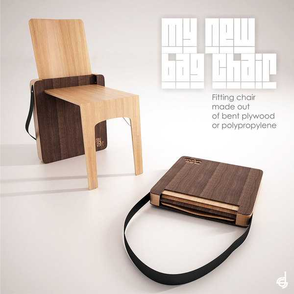 Portable Folding Chair Design Bag Chair by Stevan Djurovic