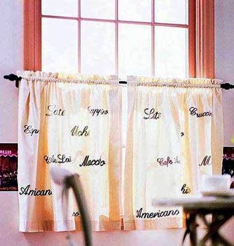 light kitchen curtains
