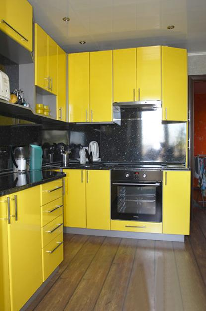 kitchen design yellow colour  Black and Yellow Color Schemes for Modern Kitchen Decor