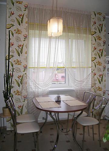 Kitchen Window Furnishings Ideas